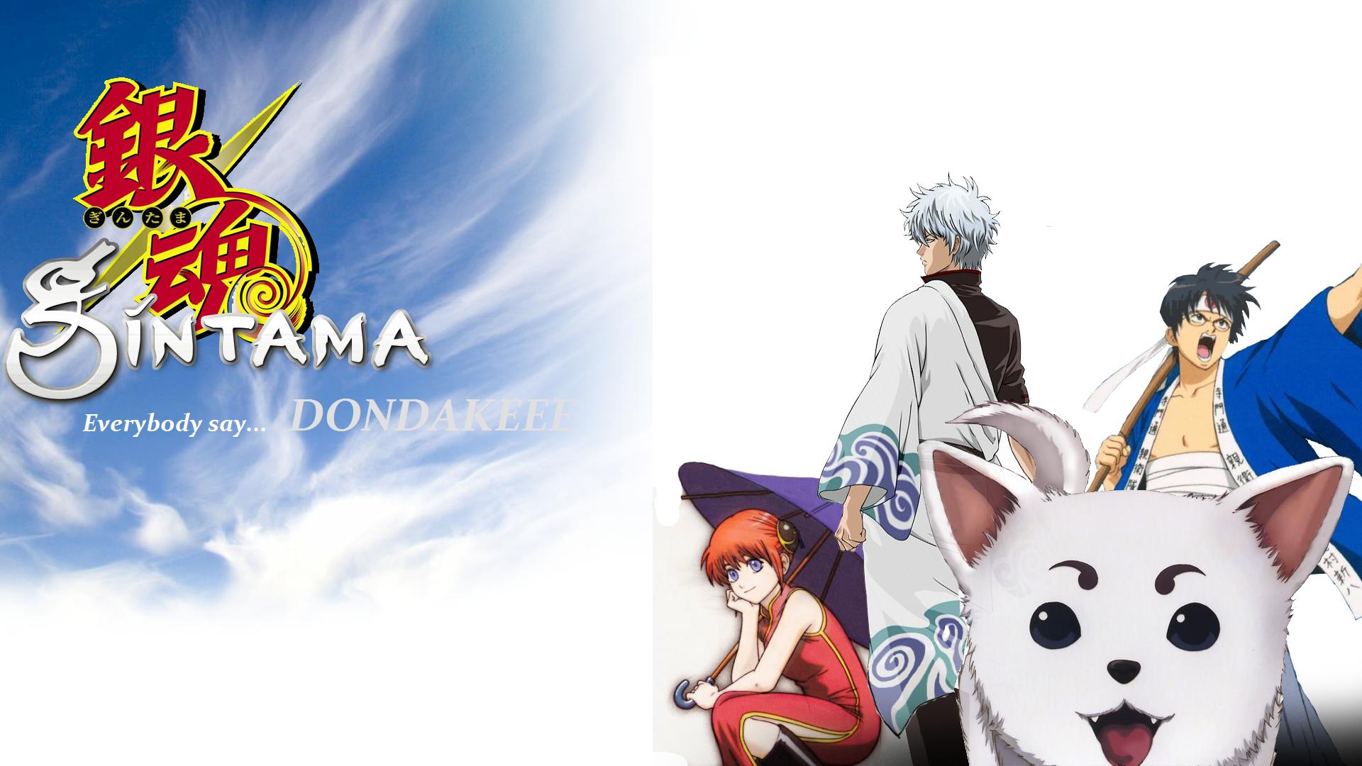 Logo Gintama-News