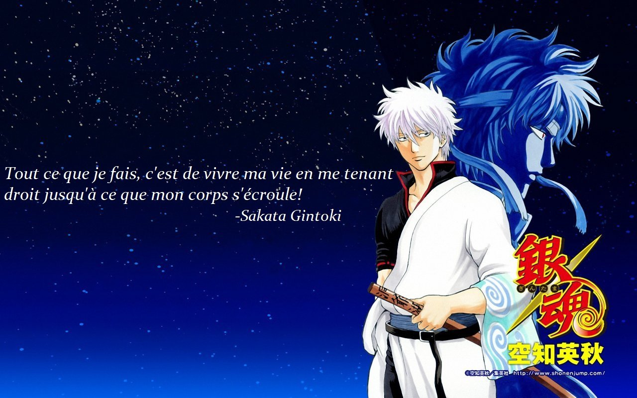 Citations Des éps 1 24 Gintama